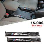 bmw seat gap cover black