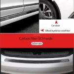 Carbon λάστιχο γενικής χρήσης 2,5m x 3cm 3