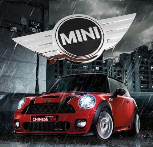 Σημα Mini Cooper Καπό & Μπαγκάζ 2